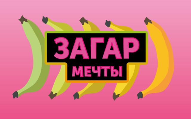 соцсети_сайт превью